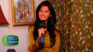 Ghar Ghar: Kanchi Singh aka Avni Of Aur Pyar Ho Gaya Shows Her Cute Home