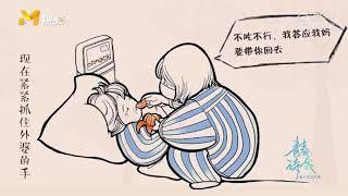 杨幂深情讲述《阿念的故事》 愿我们永远勇敢心中有爱|致青春|青春诗会朗读|武汉重启【青春诗会—春天里的中国】
