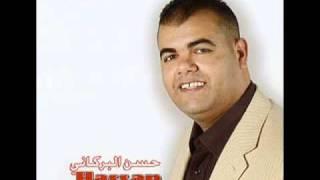Dj JamS - Reggada (Hassan El Berkani 2010 - Cheb Nouafel 2010).wmv.flv