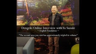 NEW Yu Suzuki Interview, & the Shenmue III Teaser Dilemma