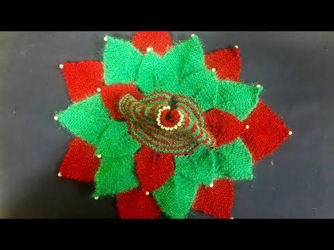 DIY Make Knitting 3 Layer Flower Shape Poshak (dress) of Laddu Gopal / Bal Gopal - easy step by step