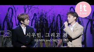 Download CHEN 첸 '사월, 그리고 꽃 (April, and a flower)' 음감회 하이라이트 Mp3