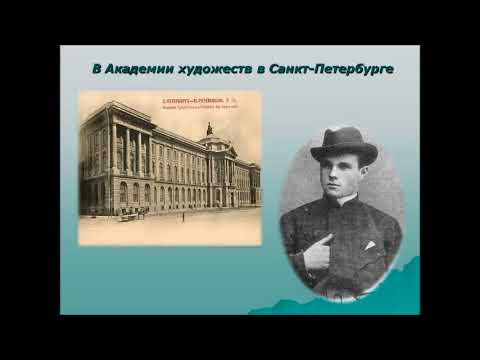Средство от клещей Медилис Ципер в Архангельске с компанией .