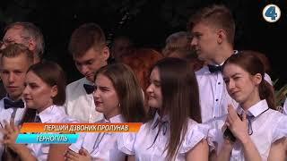"""""""Українці серед інших європейських націй"""" - тема першого шкільного уроку у новому навчальному році"""