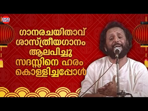Bharatham 95 Stage Show | Sasthreeya Sangeetham | Kaithapram