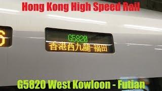 Full Train Journey: 香港高鐵動感號G5820西九龍至福田 Hong Kong High Speed Rail Vibrant Express G5820 to Futian