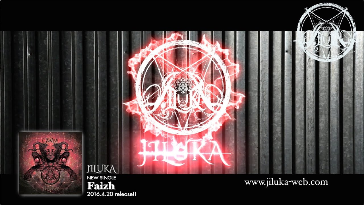 interview jiluka on \u201cfaizh\u201d shattered tranquility net  lagu aqua timez aki no shita desta.php #10
