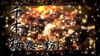 【合唱】千本桜【男2人,女2人】