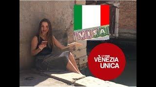 🇮🇹КАК ПОЛУЧИТЬ VISA? Виза в ИТАЛИЮ 🇮🇹 СОВЕТЫ! Venezia Unica!