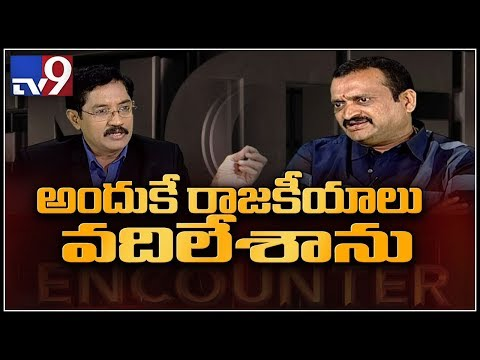 Reason behind Bandla Ganesh quitting politics - TV9