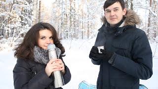 Друзья. Зима. Свадьба. Андрей и Влада. Прогулка. Дурачества