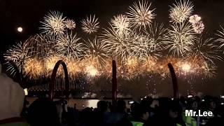 Busan Fireworks Festival 2017