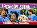 Ratri Mikkro Yenne Thagond Baa Chikkanna Yash Sharan Comedy Scene Lucky Kannada mp3