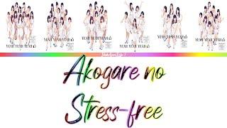 憧れのStress-free/Akogare no Stress-free/Longing to be Stress-free Released: 2018 https://www.projecthello.com/cmisc/hpallstars_akogarenostress-free.html ...