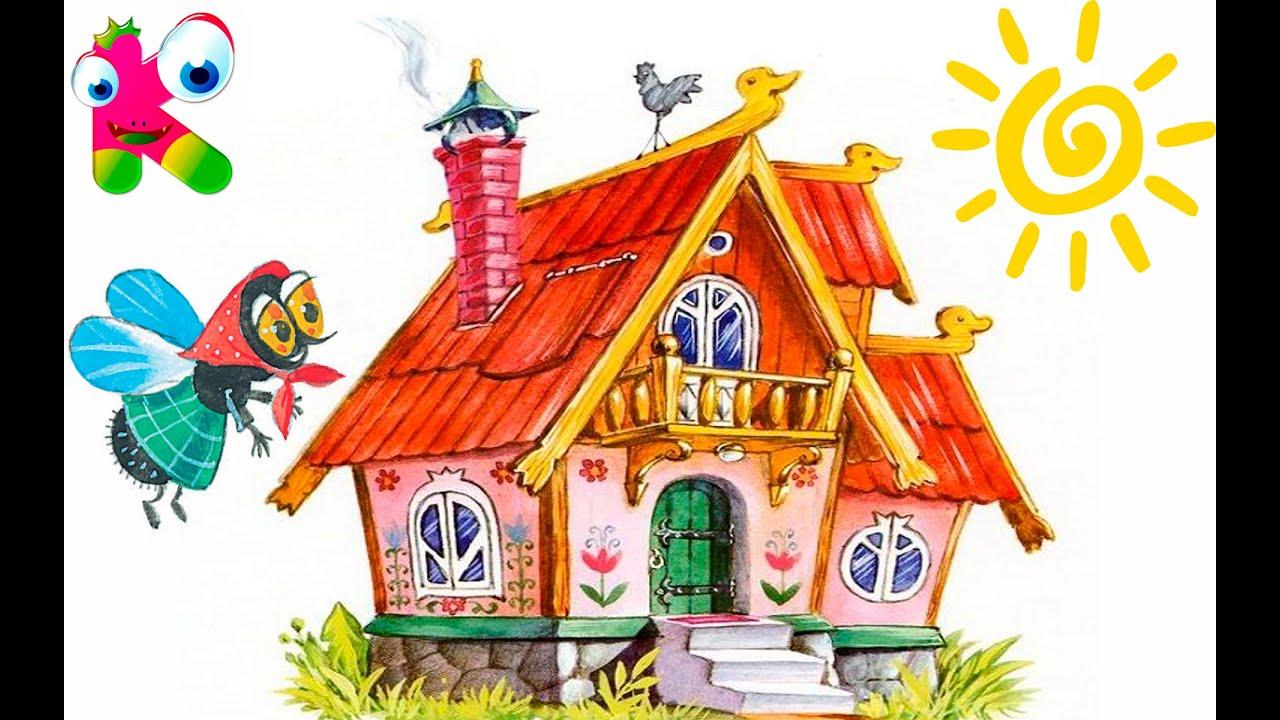 картинка для детей из сказки теремок