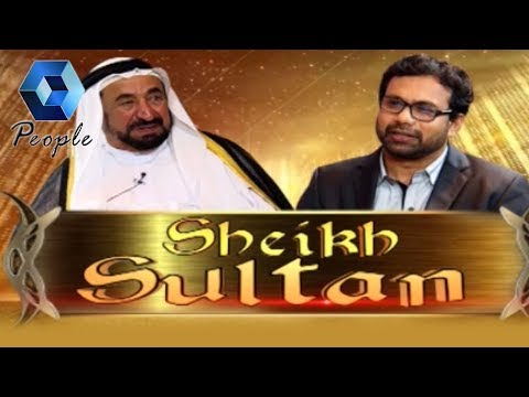 Sharjah Sultan - Exclusive Interview With Sharjah Ruler By John Brittas