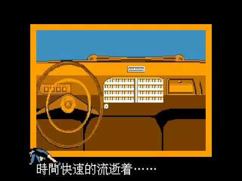 Darkseed (Famicom) - Car Death Glitch