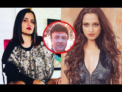 "After Sona Mohapatra, Shweta Pandit Accuses Anu Malik Of Misconduct; Says, ""He Asked Me To Kiss Him"" Mp3"