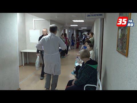 140 млн.  рублей выделено на обеспечение льготными путевками вологжан