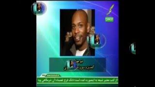 مهتدین - تعدادی از افراد مشهور و سرشناس که به اسلام گرویده اند