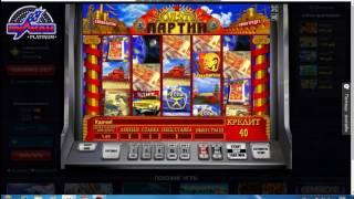 Занос в Казино Вулкан в слот Bananas go Bahamas. Реально ли заработать в интернет казино фараон.
