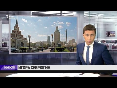 Эвакуация из-за звонков о бомбах в Москве / Новости