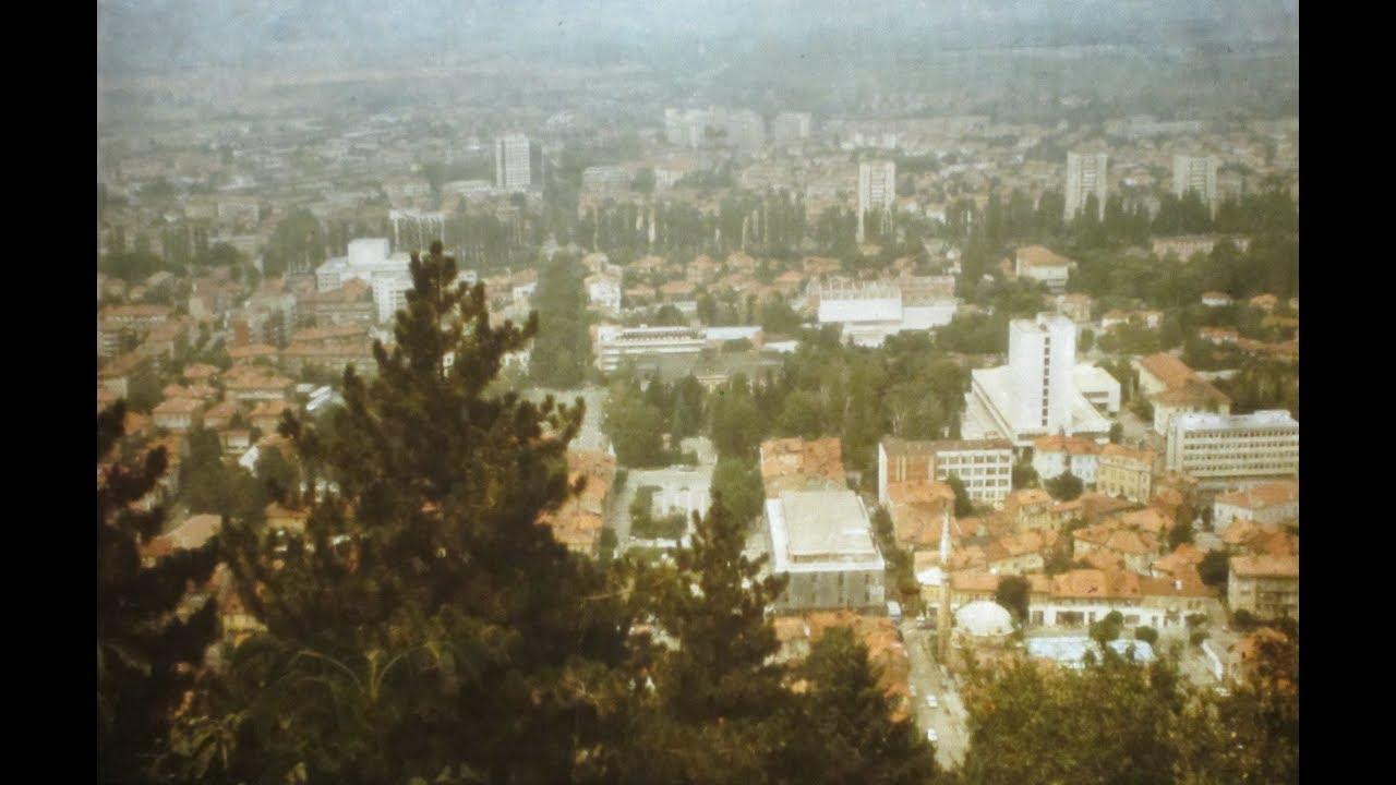 Уникални кадри от 80-те години показват как изглеждаше Кюстендил в края на XX век!