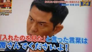 【超コワイ】イタズラドッキリで的場浩司さん警察官と万引きGメンにブチ切れ‼︎ thumbnail