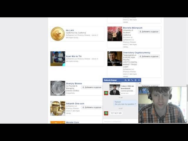 Обучение Facebook как общаться