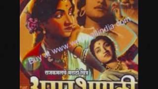 ghan shyam sundra.. Amar Bhoopali 1951...an immortal song