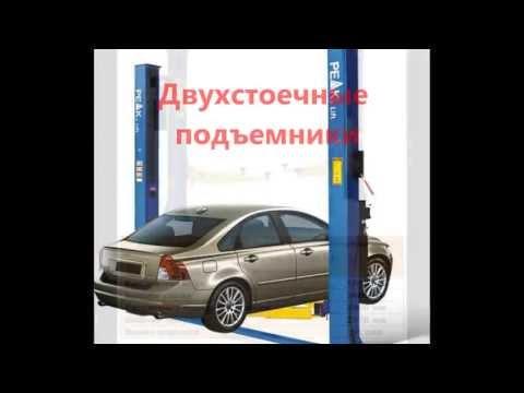 Оборудование для автосервиса г Тюмень АвтоСтрит