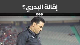 السيسي يقود منتخب مصر نحو الهاوية