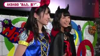 AKB48 no Anta Dare 141031 introducing member.
