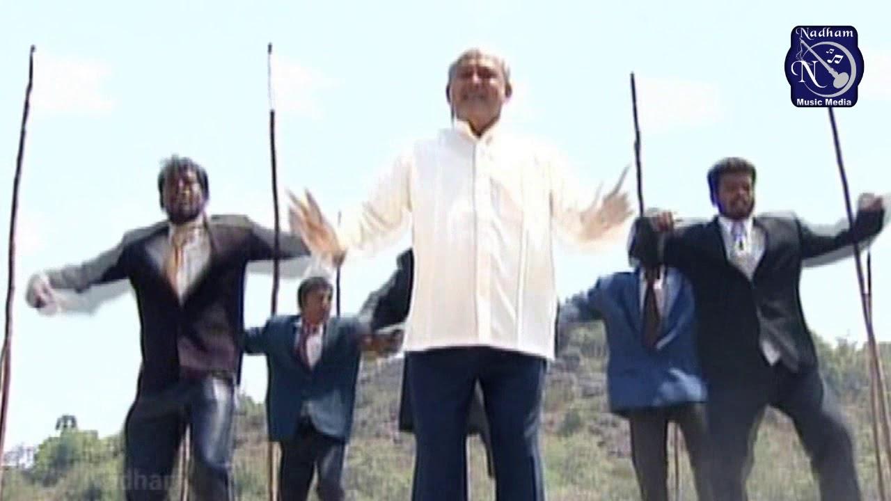 Sathamaai Paadi | Fr S J Berchmans | Jebathotta Jayageethangal