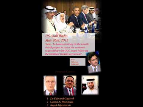 USA and the missile shield project in GCC