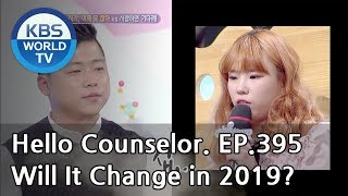 She is always late...[Hello Counselor/ENG, THA/2019.01.14]