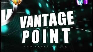 Vantage Point 21.00.2017