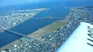 Download Video 宮崎上空 Over Miyazaki City MP3 3GP MP4