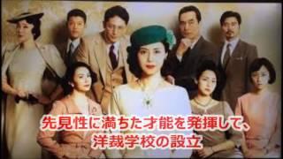 薬師丸ひろ子が歌う名画主題歌「追憶」 松嶋菜々子主演ドラマのテーマ曲に