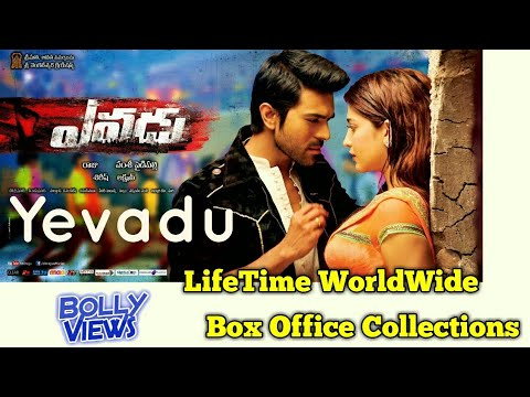 YEVADU 2014 South Indian Movie LifeTime WorldWide Box Office Collection Verdict HiT Flop