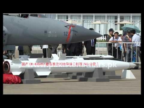 Pakistan Air Force Anti Ship Hypersonic Missile CM 400AKG
