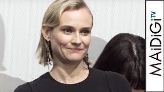 ダイアン・クルーガー、10年ぶり来日 ドイツ語での演技に「自分のルーツに回帰」 映画「女は二度決断する」舞台あいさつ1
