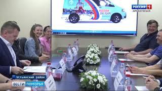 В устьянской Малиновке подписано соглашение с ведущими спортсменами сборной России по лыжным гонкам