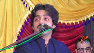 Mar Vesain Yar New Song 2018 Singer Basit Naeemi Latest Saraiki Song