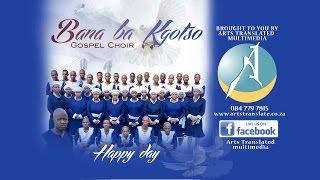 Download O ya halalela by Bana ba Kgotso MP3 song and Music Video