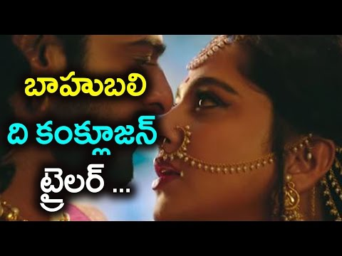 Thumbnail: Bahubali 2 Trailer released | Oneindia Telugu