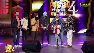 Bunty | Mainu Yaadan Teriyan Aundiyan Ne | Studio Round 03 | Voice Of Punjab Chhota Champ 4