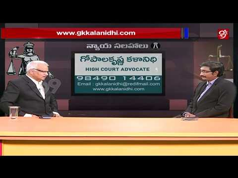 Legal Advises by Gopala Krishna Kalanidhi Live Program ||#99tv