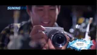 So Cool - 蘇寧 2012 Summer 電視廣告