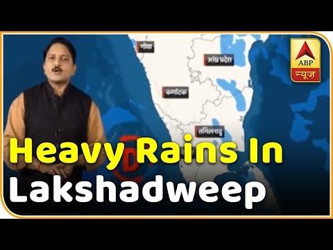 Heavy Rain Likely In Lakshadweep | Skymet Weather Report | ABP News